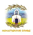 Монастырские оливы
